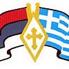 Serbian and Greek flags united by an Orthodox cross.